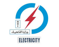 Logo With Electricity